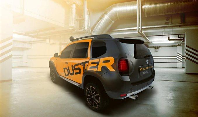 Duster Detour