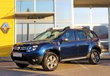 Dacia Duster 1.5 dCi 110 KS