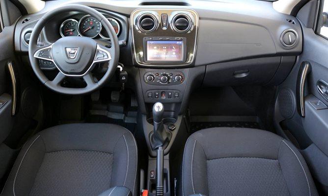 Dacia Logan 1.5 dCi 75 KS